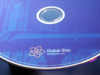 Support interactif Dubai Star Consortium