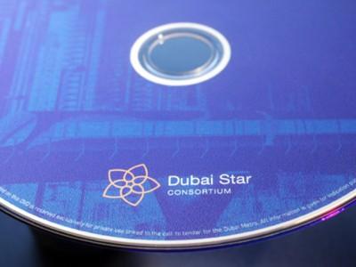 Support interactif Dubai Star Consortium