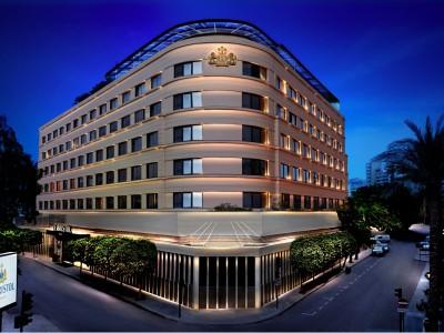 Hôtel Le Bristol Beyrouth